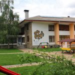 Обединено детско заведение 'Калина'