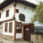 Къща музей 'Славейкова къща'