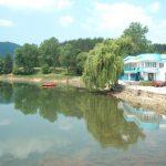 Езерото край Трявна